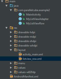 folder_treeview