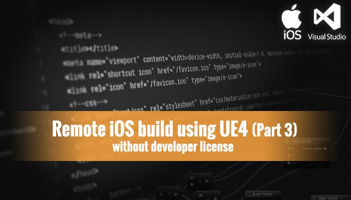 remote_ios_build_3