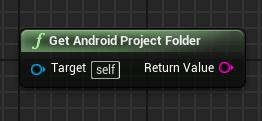 android_folder_node